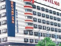 Motel168 Changsha Furong Road Inn