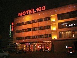 Motel168 Shanghai Hongqiao Development Inn