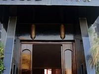 Dolcevita Thalasso Hotel