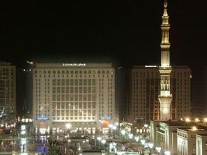Intercontinental Madinah (dar El Iman Madina)