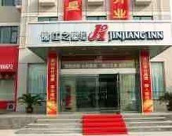 Jinjiang Inn Zhengzhou Hanghai Rd