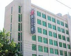 Jinjiang Inn Jinan Lixia Dasha Rd.