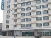Jinjiang Inn Jinan Lishan Rd.