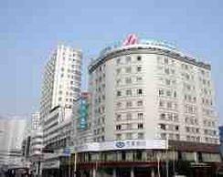 Jinjiang Inn Ningbo Tianyi