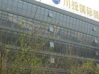 Sichuan Tennis International Re