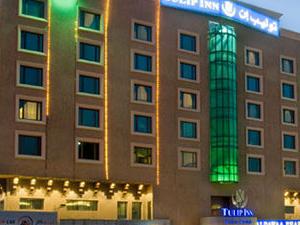 Tulip Inn Hala Al Khobar