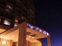 Enjoy Casino   Resort Coquimbo