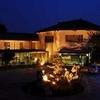 Traveler-inn Gusu Hotel Suzhou