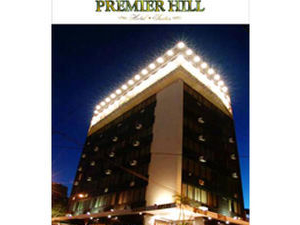 Premier Hill Suites Boutique