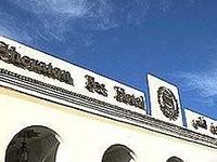 Sheraton Fes Hotel