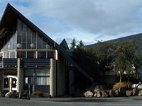 Fiordland Hotel and Motel