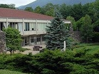 Broyhill Inn and Appalachian Conference Center