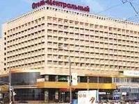 Central Nizhny Novgorod Hotel