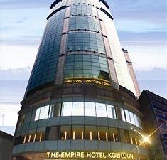 Empire Hotel Kowloon Tsim Sha Tsui