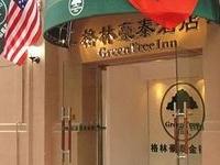 Greentree Inn Tianjin Jinjie Hotel