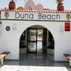 Dunabeach