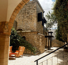 The Ruth Rimonim Safed