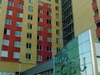 Ceu Conference Centre