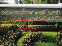 Huahin Grand Hotel and Plaza