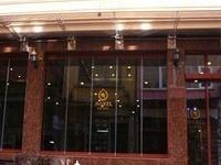Best Nobel Hotel Istanbul