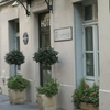 Jardins De Paris Marais Bastille