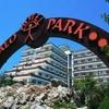 Indalo Park