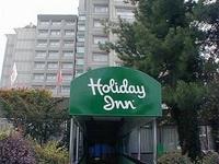 Holiday Inn Milano Assago
