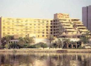 Red Sea Palace