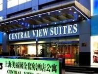 Golden Tulip Ashar Suites City Centre