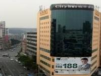 City Inn Yunhe Humen