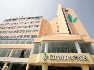 City Inn Bao An Chuang Ye Lu