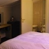 Domo Spa and Resort