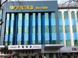Tiantan Wancheng