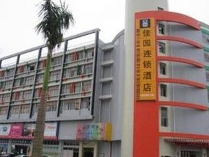 Garden Inn Guanyinqiao