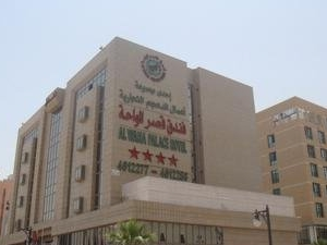 Al waha palace Riyadh