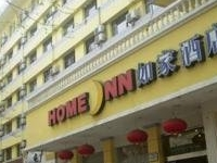 Home Inn Han Guang Men