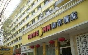 Home Inn Han Guang Men