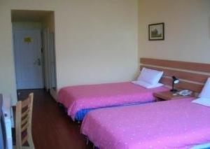 Home Inn Shengping