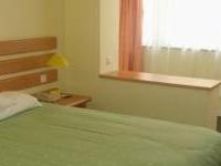 Home Inn Tiantong Beilu