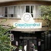 The Cape Diamond