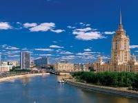 Radisson Royal Hotel Moscow