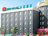 Ibis Zhongshan The Center