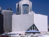 Sheraton Dubai Creek Hotel Twr