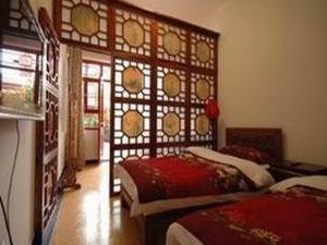 Tian An Men Yier Guest House
