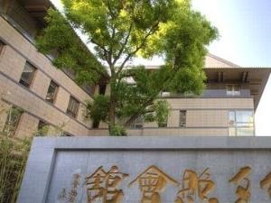 Beijing King Talent Hotel