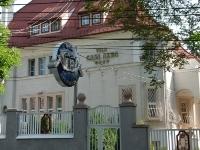 Vila Casa Alba