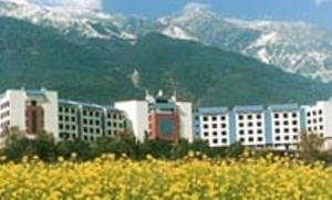 Dali Asia Star Hotel