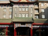 Beijing Huaqiao Hotel