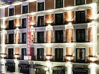 Petit Palace Arenal Puerta Del