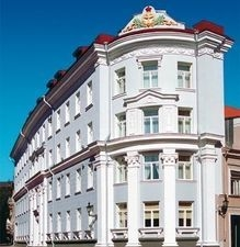 Domina Inn City Tallinn